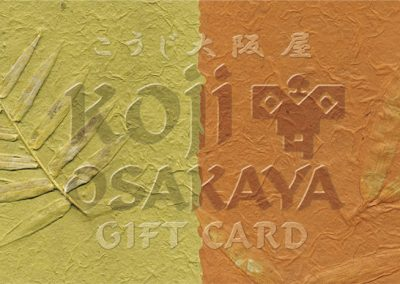 koji_giftcard1